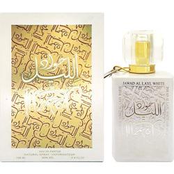 Khalis Jawad Al Layl White